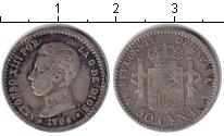 Изображение Монеты Испания 50 сентимо 1904 Серебро VF Альфонсо XIII