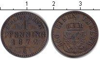 Изображение Монеты Пруссия 1 пфенниг 1872 Медь