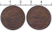 Изображение Монеты Пруссия 3 пфеннига 1865 Медь XF