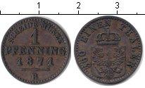Изображение Монеты Пруссия 1 пфенниг 1871 Медь