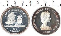 Изображение Монеты Теркc и Кайкос 10 крон 1980 Серебро Proof- Елизавета II.