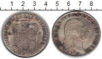 Изображение Монеты Сицилия 120 гран 1796 Серебро VF