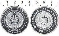 Изображение Монеты Беларусь 20 рублей 2008 Серебро Proof- 90-летие Министерств