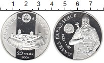 Изображение Монеты Беларусь 20 рублей 2008 Серебро Proof- Давид Гарадзинский