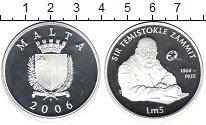 Изображение Монеты Мальта 5 фунтов 2006 Серебро Proof-