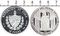 Изображение Монеты Куба 10 песо 1997 Серебро Proof-