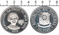 Изображение Монеты Филиппины 50 песо 1979 Серебро Proof- Международный год ре