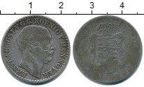 Изображение Монеты Ганновер 1/6 талера 1840 Серебро  Эрнст