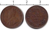 Изображение Монеты Индия 1/12 анны 1920 Медь VF Георг V
