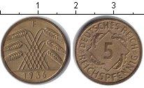 Изображение Монеты Веймарская республика 5 пфеннигов 1936 Медь