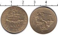 Изображение Монеты Сан-Марино 200 лир 1978  XF