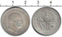 Изображение Монеты Пруссия 1/6 талера 1868 Серебро XF
