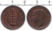 Изображение Монеты Италия 5 сентесим 1929 Медь XF Витторио Имануил III