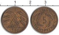 Изображение Монеты Веймарская республика 5 пфеннигов 1926 Медь XF