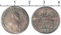 Изображение Монеты 1741 – 1761 Елизавета Петровна 1 гривенник 1747 Серебро VF