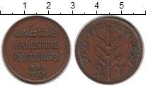 Изображение Монеты Палестина 2 милса 1942 Медь XF