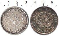 Изображение Монеты Финляндия 500 марок 1952 Серебро