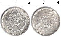 Изображение Монеты Ирак 25 филс 1959 Серебро XF