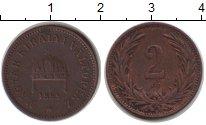 Изображение Монеты Венгрия 2 филлера 1899 Медь VF