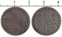 Изображение Монеты Брауншвайг-Люнебург 1/24 талера 1815 Серебро