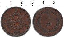 Изображение Монеты Япония 1 сен 1875 Медь VF