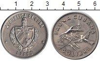 Изображение Монеты Куба Куба 1981 Медно-никель XF
