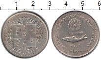 Изображение Монеты Непал 5 рупий 1986 Медно-никель