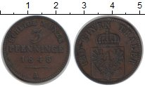 Изображение Монеты Пруссия 3 пфеннига 1846 Медь XF