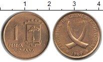 Изображение Монеты Экваториальная Гвинея 1 песета 1969 Медь XF