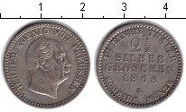 Изображение Монеты Пруссия 2 1/2 гроша 1868 Серебро XF Вильгельм.