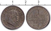 Изображение Монеты Пруссия 1 грош 1868 Серебро XF Вильгельм.