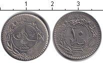 Изображение Монеты Турция 10 пар 1327 Медно-никель VF
