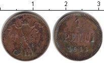 Изображение Монеты Финляндия 1 пенни 1911 Медь XF