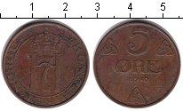 Изображение Монеты Норвегия 5 эре 1940 Медь VF