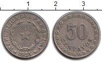 Изображение Монеты Парагвай 50 сентаво 1925 Медно-никель XF