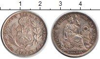 Изображение Монеты Перу Перу 1892 Серебро XF