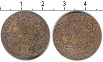 Изображение Монеты Сирия 5 пиастров 1933 Медь  Французский протекто