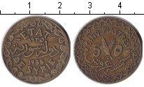 Изображение Монеты Сирия 5 пиастров 1935 Медь  Французский протекто