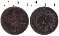 Изображение Монеты Турция 20 пар 1255 Медь VF