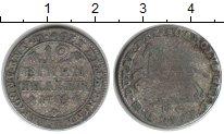 Изображение Монеты Брауншвайг-Люнебург 1/12 талера 1789 Серебро