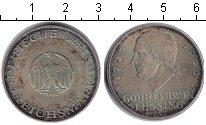 Изображение Монеты Веймарская республика 3 марки 1929 Серебро XF Готтхольд Эфраим Лес