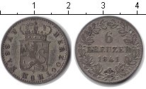 Изображение Монеты Нассау 6 крейцеров 1841 Серебро