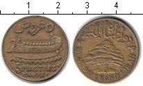 Изображение Монеты Ливан Ливан 1940 Медь XF