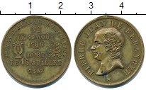 Изображение Монеты Франция жетон 1857 Медь