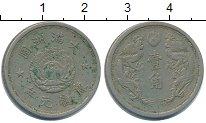 Изображение Монеты Китай 1 джао 1934 Медно-никель VF