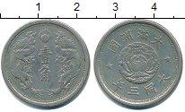 Изображение Монеты Китай 10 фен 1934 Медно-никель VF Японская оккупация.