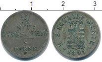 Изображение Монеты Саксония 1/2 гроша 1855 Серебро VF