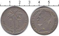 Изображение Монеты Конго 1 франк 1926 Медно-никель VF Альберт.