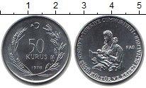 Изображение Монеты Турция 50 курушей 1978 Медно-никель XF