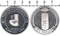 Изображение Монеты Турция 10000000 лир 2002 Серебро Proof-